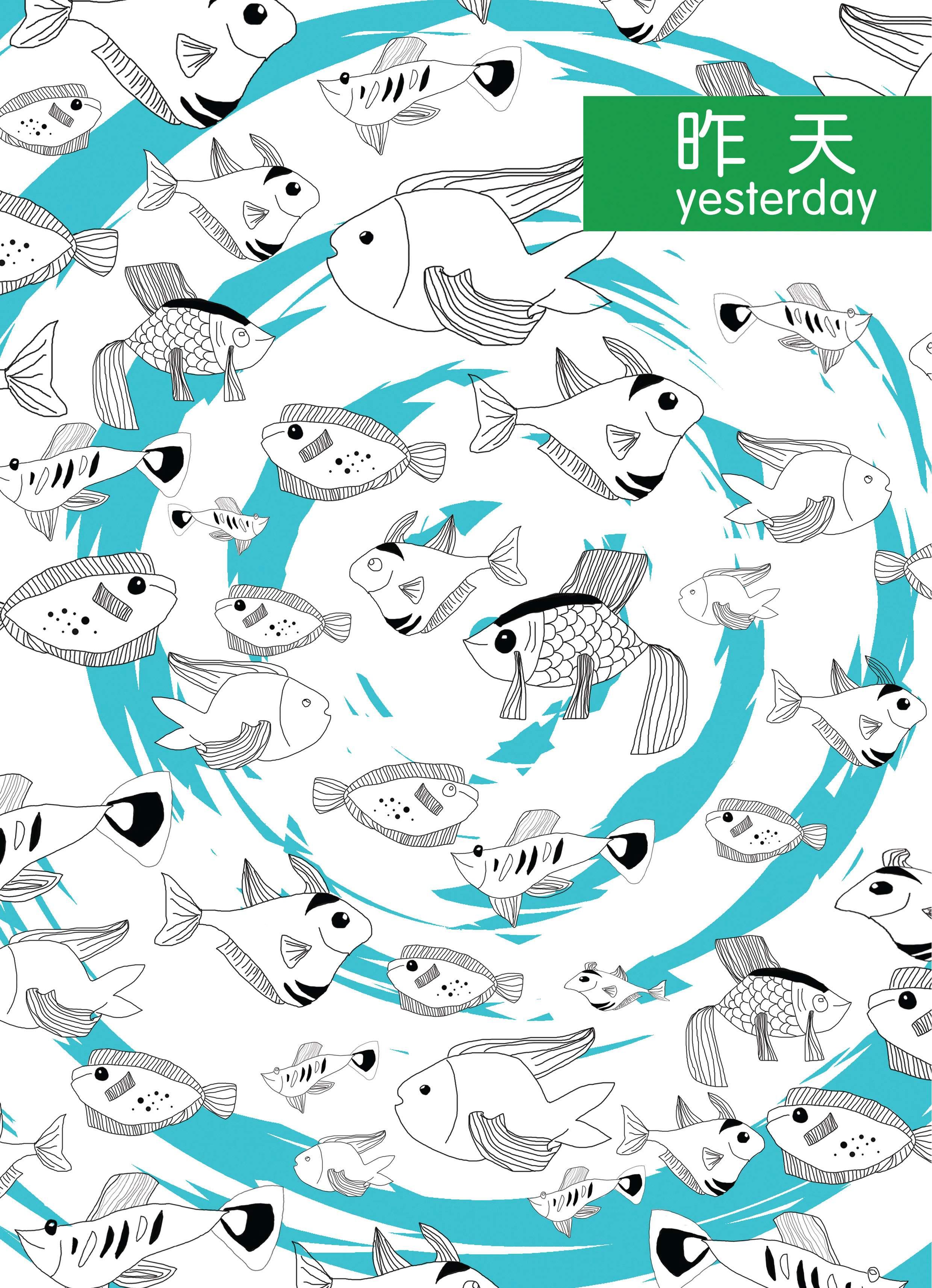 四年级水资源海报手绘